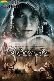 TruyE1BB81n-ThuyE1BABFt-RE1BB93ng-ThiC3AAng-SAGA-Curse-of-the-Shadow-Dragon-Lore-Curse-of-the-Shadow-2013