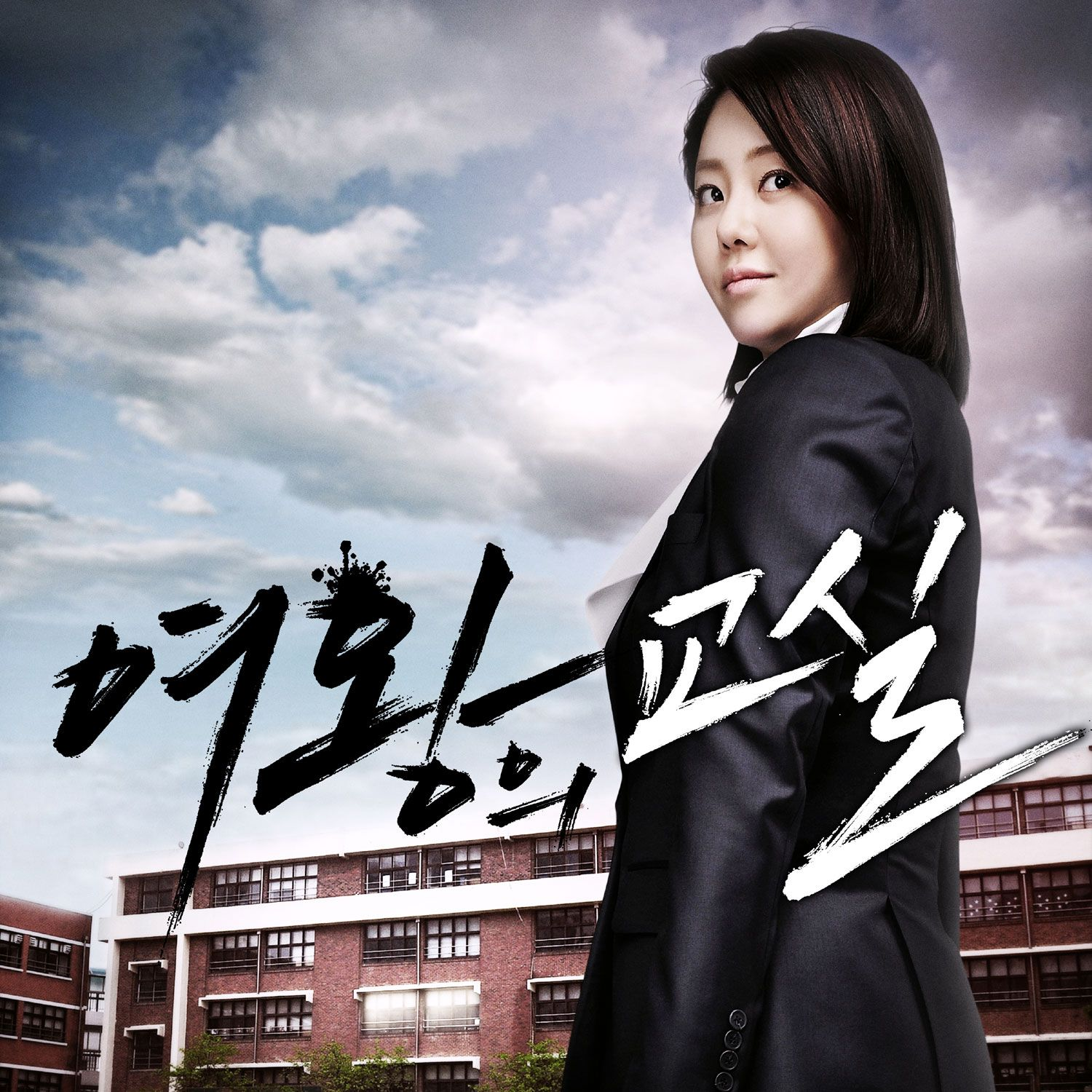 (Single) Ryeowook - The Queen's Classroom OST 'Maybe Tomorrow' (MP3)