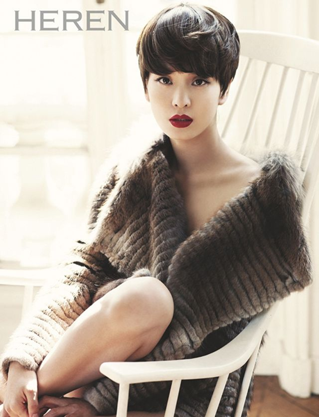 Jung Hye Young Sports Chopped 'Do In Heren Magazine | Couch Kimchi